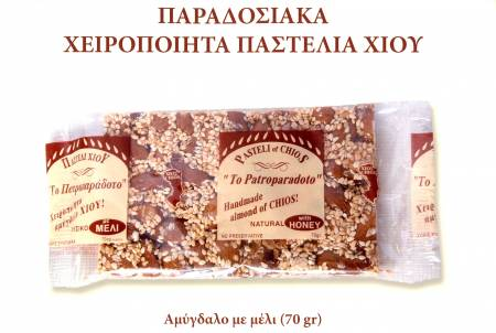 ALMOND WITH HONEY 70GR