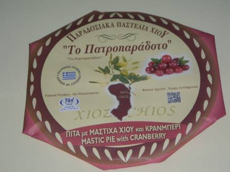 PIE WITH MASTIC & CRANBERRIES 50GR